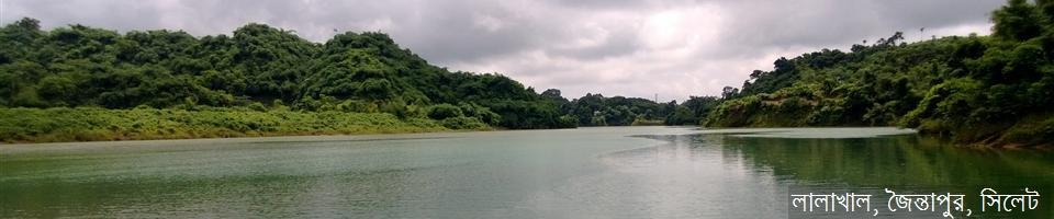 Lala Khal-sylhet